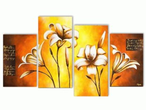 Цветы на жёлтом