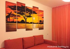 Модульная картина Африка - modulik.ru