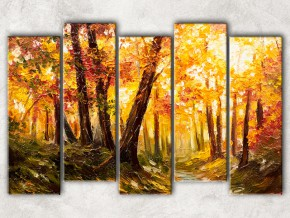 жгучая осень сф