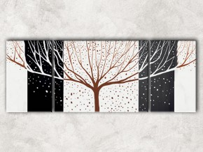 снегопад с фоном